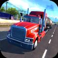 欧洲卡车拉货王游戏手机版