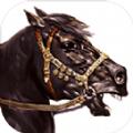 骑马与砍瓜