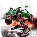 汽车碰撞攻击游戏最新版下载