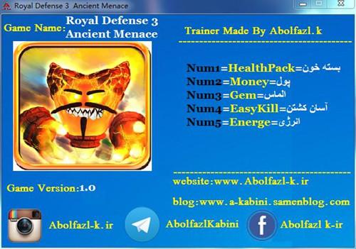 皇家塔防3五项修改器 v1.0 Abolfazl.k版