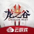 龙之谷2云游戏官网版
