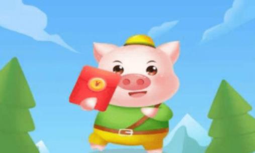 消消赚养猪