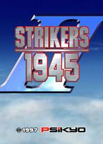 彩京打击者1945二代(Strikers 1945 II)街机版