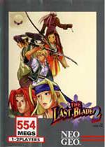 月华剑士2(The Last Blade 2)破解版