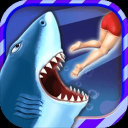 饥饿鲨无敌版下载免费