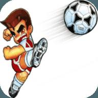 热血足球中文版