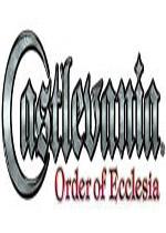 惡魔城被奪走的封印(Castlevania:Order of Ecclesia)NDS漢化中文版