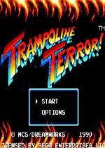 MD危險跳板(Trampoline Terror!)美版