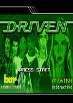 生死時速車(Driven)GBA版