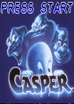 鬼馬小精靈(Casper)GBA版