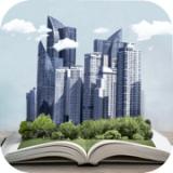 模擬創業城app