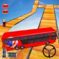 巴士司機城市駕駛游戲手機版最新版