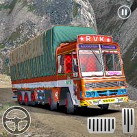 印度卡車安裝