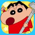 Crayon Shinchan Operation Little Helper中文版下載最新版2021