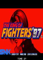 拳皇夢回97正式版