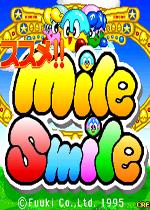 英里的微笑(Susume! Mile Smile)街機版