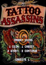 紋身刺客(Tattoo Assassins)硬盤版