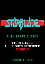 星際保衛戰(Starblade)街機版