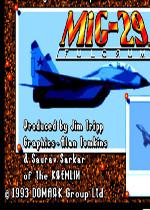 米格29戰斗機(Mig-29 Fulcrum)MD版