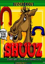 馬蹄鐵比賽(Shuuz)街機版