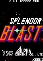 輝煌疾風(Splendor Blast)街機版