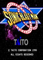 音速超人1(Sonic Blast Man)日版