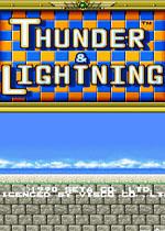 雷与电砖块物语(Thunder & Lightning)街机版