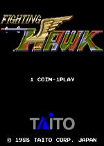 戰斗獵鷹(Fighting Hawk)街機版