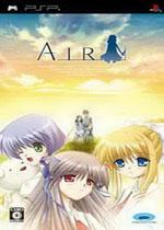 AIRPSP中文漢化版