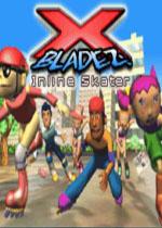 X旋风直排轮溜冰(X Bladez Inline Skater)GBA版