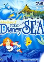 东京迪斯尼大进击海洋馆篇(Adventure of Tokyo Disney Sea)GBA版