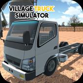 鄉下卡車模擬