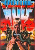 乌兹冲锋枪:野狼行动(operation wolf)街机版