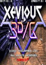 铁板阵3D/G(Xevious 3D/G)日版