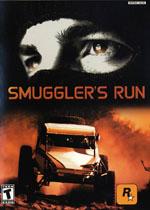 GBA走私犯大逃亡(Smuggler's Run)GBA版