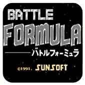 FC戰斗方程式賽車單機版