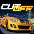 CutOff游戏安卓官方版