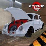 巴西豪车模拟器