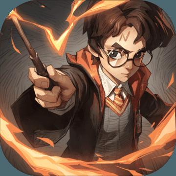 哈利波特:魔法觉醒apk