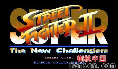 超级街头霸王2亚洲版