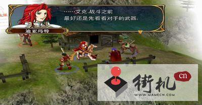 火焰纹章-苍炎之轨迹HACK修改中文版