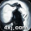 神器传说Online手游官方最新版