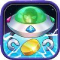 沃德外星建设游戏官方版
