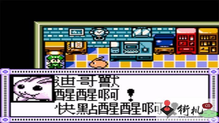 GBC数码暴龙3水晶改版