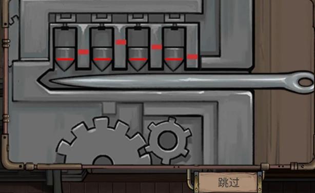 密室逃脱绝境系列8