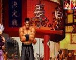 拳皇97中文加强版