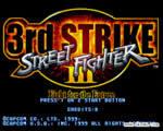 街头霸王3.3战出未来 美版硬盘版