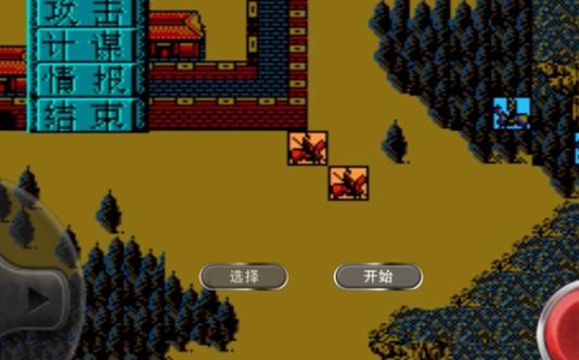 楚汉争霸中文版