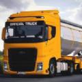 大型卡车模拟器游戏安卓版