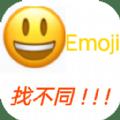 Emoji找不同游戏手机版